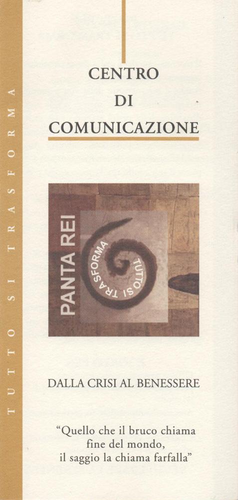 brochure centro di comunicazione